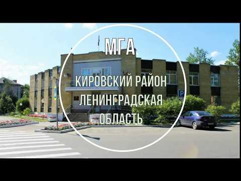 знакомства в гатчина ленинградской обл