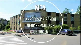 #дом#Мга#Кировский#Ленинградская#риелторСветланаФилиппова