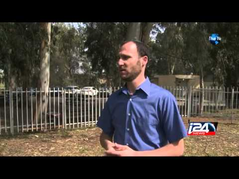 Ayalon Institute, Underground Mission Of The Israeli Parmilitary Group Hagana
