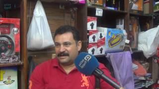 مصر العربية | «شعبة اللعب»: الدولة لا تدعم المشروعات الصغيرة وكل ما يروج كذب
