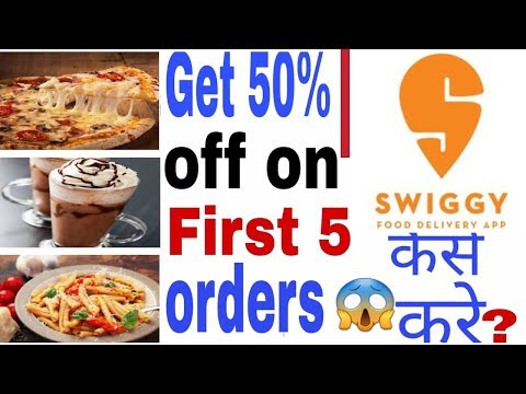 Swiggy Promo code get 100% discount on the online food you order | online free food from swiggy