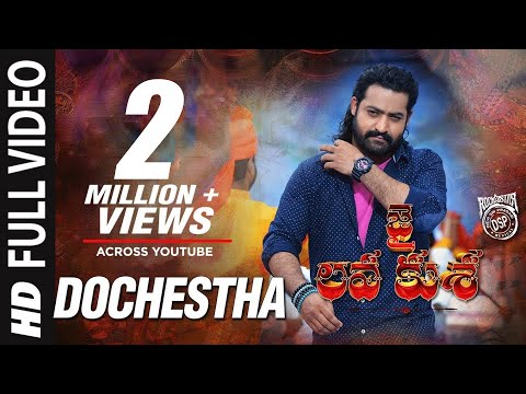 Dochestha Full Video Song - Jai Lava Kusa Video Songs | Jr NTR | Devi Sri Prasad