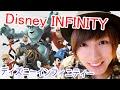 【WiiU】 ディズニーインフィニティー (ゲーム実況) Disney Infinity