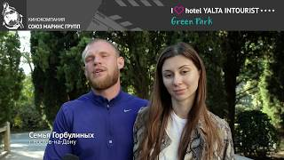 Почему молодая семья из Ростова на Дону советует Отель Yalta Intourist