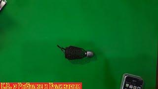 Интересная кормушка для фидера ПУЛЯ Фидерная кормушка ПУЛЯ Кормушка для рыбалки Baikal Fishing