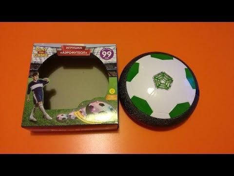 Игрушка Аэромяч или Аэрофутбол из Fix Price - обзор