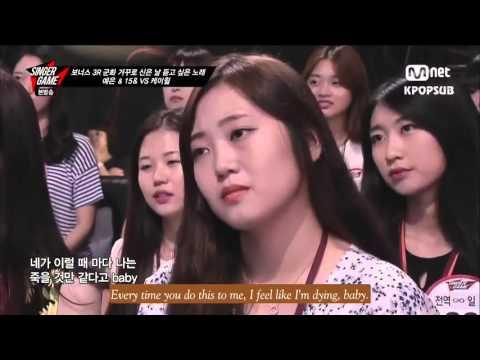 That XX -  15& ft. Ye Eun [Eng Sub]