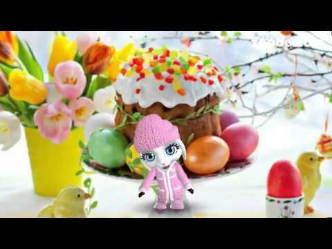 ZOOBE Зайка Поздравление с Пасхой - Видео из ютуба