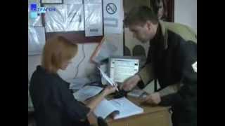 видео Новый полис обязательного медицинского страхования