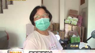 雲林新聞網-古坑百斤壯漢行搶被逮