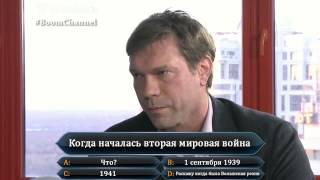 Скрыпин vs. Царёв - Когда началась вторая мировая война или