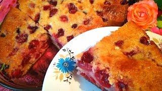 Самый Простой Пирог с Черешней(Вишней )Быстро Вкусно!