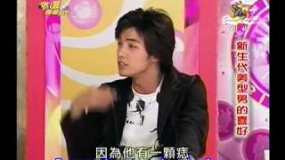[20 Sept 2005] Mike talks abt Rainie in Fate (eng subs)