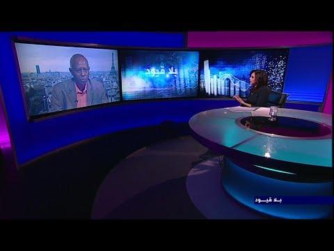 المتحدث باسم تجمع المهنيين السودانيين: لن نجلس في طاولة  حوار مع البشير حتى لو افنينا جميعنا  - نشر قبل 14 دقيقة
