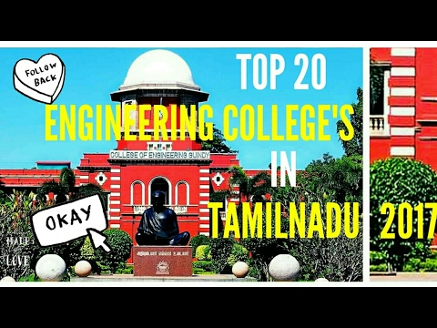 Top 20 Engineering College's in TAMILNADU | 2017 | RANKLIST | COUNSELLING |