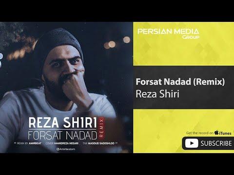 Reza Shiri - Forsat Nadad - Dj Amirbeat Remix ( رضا شیری - فرصت نداد - ریمیکس )