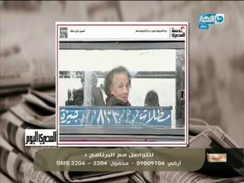 مانشيت_القرموطي|جابر القرموطى يقدم مكافأة لمصور صحفى بعد التقاطه هذه الصورة المعبرة