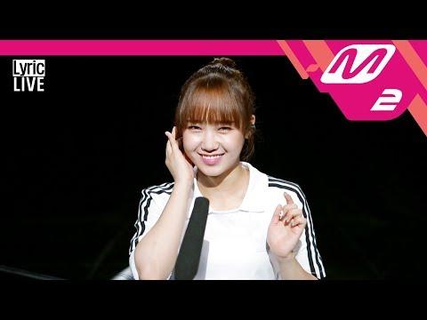 ASMR Lyric LIVE - I don't like your Girlfriend 위키미키Weki Meki 최유정