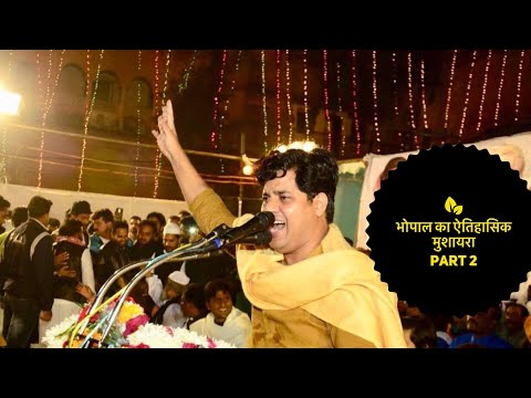 Imran Pratapgarhi Bhopal Mushyra    Part-2    HD