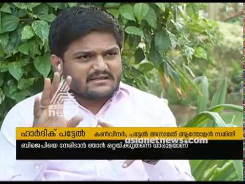 Hardik Patel responses to Asianet News |Gujarat Elections 2017