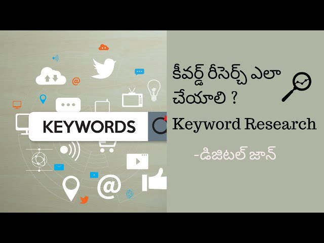 How to do Keyword Research in Telugu? (2020) || Digital John