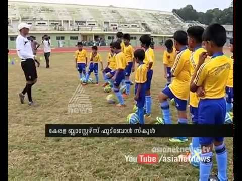 Kerala Blasters School Football training centre start in Koz