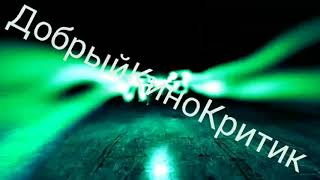 """""""Лови момент"""". Фильм русский. Про провинциалку приехавшую в Москву. Интересно и не более. Так себе."""