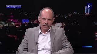 """شرعنة الاستيطان.. وأخطار """"حسن النية"""" (6-7-2019)"""