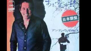 Andy Williams Original Album Collection vol.1   Love Story(Japanese Verstion)