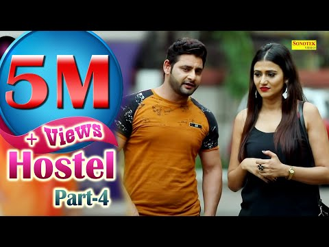 Vijay Varma | Hostel Part 4 | Andy Dahiya, Sweta Chauhan | New Haryanvi Funny Comedy Webseries 2019