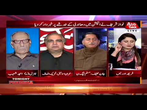 Tonight With Fereeha – 03 January 2018 - Abb takk