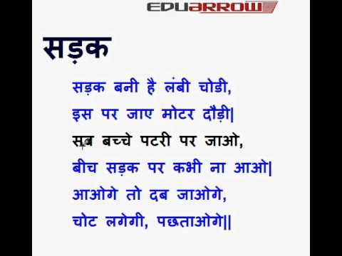 essay competition 2010 hindi
