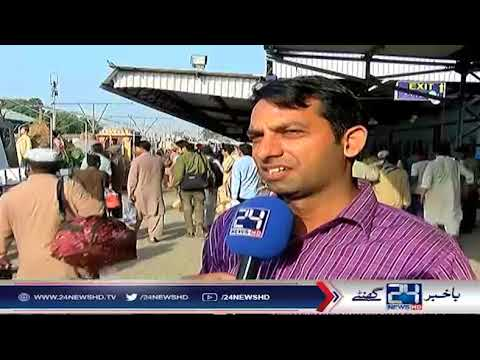 Azadi Train Reached Multan