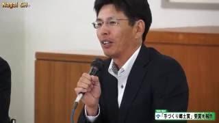 かわまちづくり推進協議会全体会(H28.6.2)