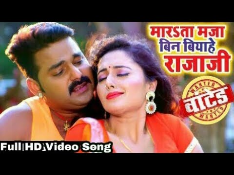 Pawan Singh.- Mani Bhatta - Bin Biyahe Rajaji - Bhojpuri Songs full video 2018