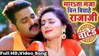 Pawan Singh. Mani Bhatta Bin Biyahe Rajaji Bhojpuri Songs full 2018