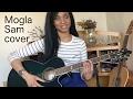 Milica Pavlovic Mogla Sam cover | American singing Serbian song covers
