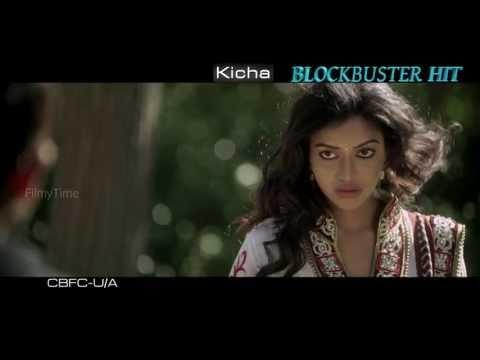 Iddarammayilatho New Punch Dialogues - Allu Arjun, Amala paul, Catherine tresa