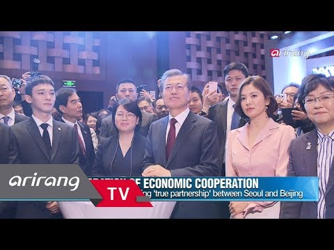 [Business Daily] Ep.688 - Free economic zones  / Fed & China _ Full Episode