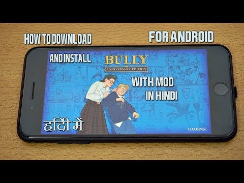 How To Download And Install Bully Anniversary Edition|| Free For Android|| In Hindi