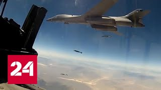 Forbes: ВВС США отрабатывают \