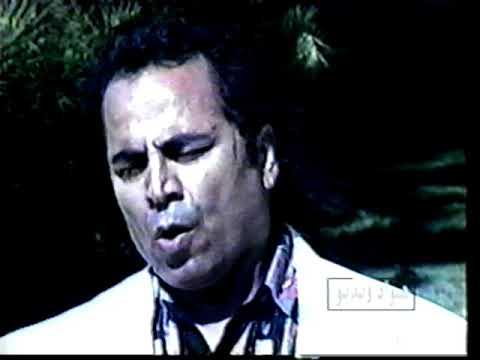 Wahed Wafa (Wahid Wafa) Classic Music Video