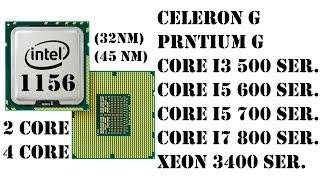 Помощь по выбору процессора на сокет 1156, обзор всех серий Xeon 3400, i7, i5, i3, Pentium, Celeron