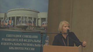 Линдеман Елена Владиславовна