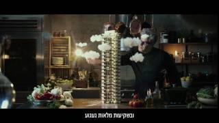 Geffen Tower - Eyal Shani 15 thumbnail