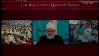 Islam  - Khilafat Centenary Jalsa Speech - Part 3 of 11
