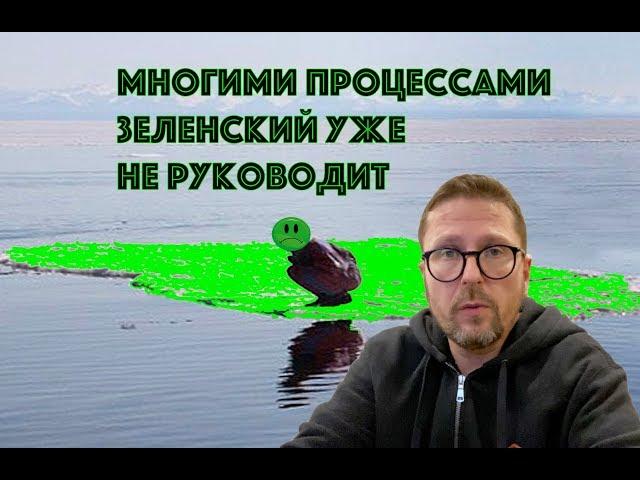 Генпрокурор не является человеком Зеленского