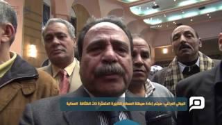مصر العربية | الجبالي المراغي:سيتم إعادة هيكلة المصانع  الكبيرة المتعثرة ذات الكثافة  العمالية