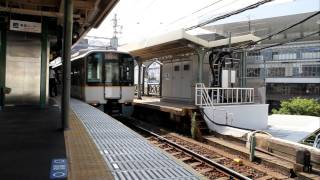 急カーブの阪神御影駅 大型近鉄車両がスローで通過!!!
