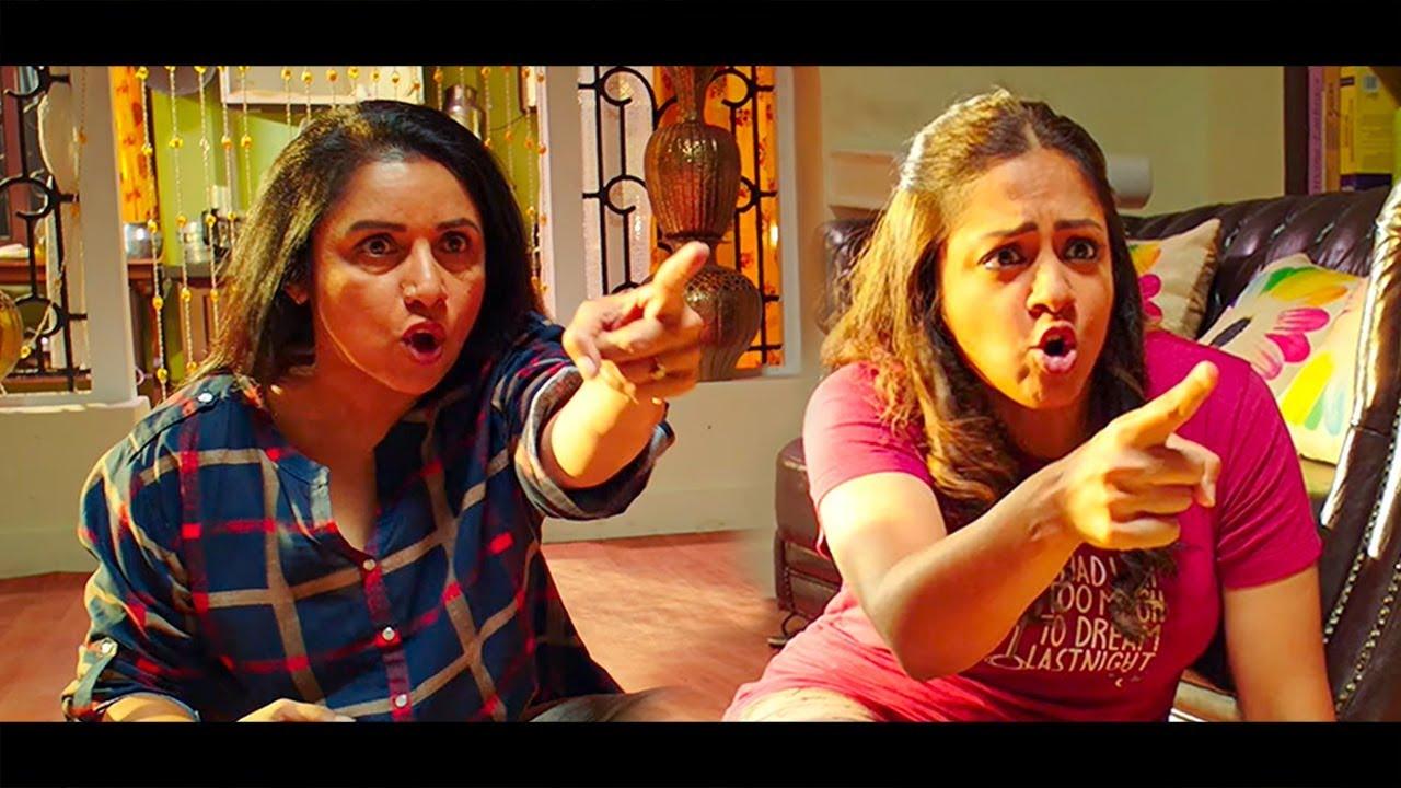 Jackpot Official Trailer | Jyothika Latest Movie | Suriya ...